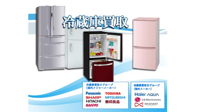 冷える ない 冷凍庫 冷蔵庫 冷え は