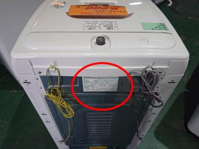 東芝洗濯機の年式確認