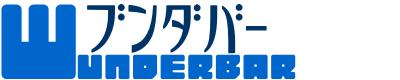 リサイクル家電記事